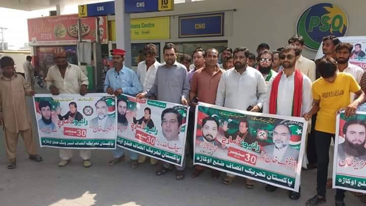 okara-to-lahore-pti-workers
