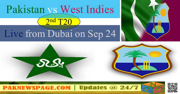 Pak vs WI 2nd T20 Live Streaming: Live PTV Sports from Dubai on Sep 24, 2016