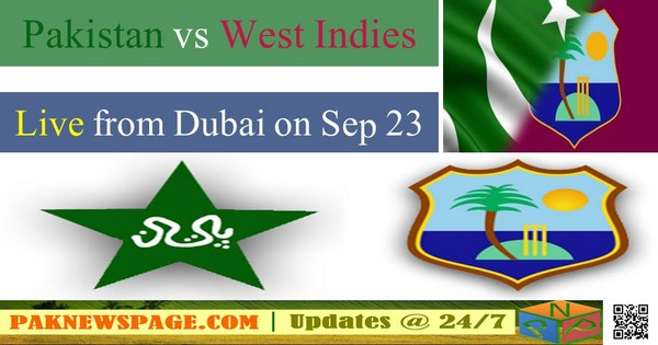 Watch Live Pakistan v West Indies 1st T20 at Dubai, Sep 23, 2016