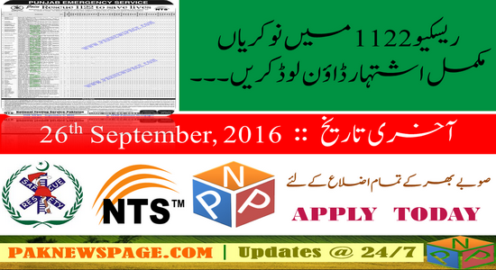 Download Rescue 1122 Jobs Advertisement 6th September, 2016