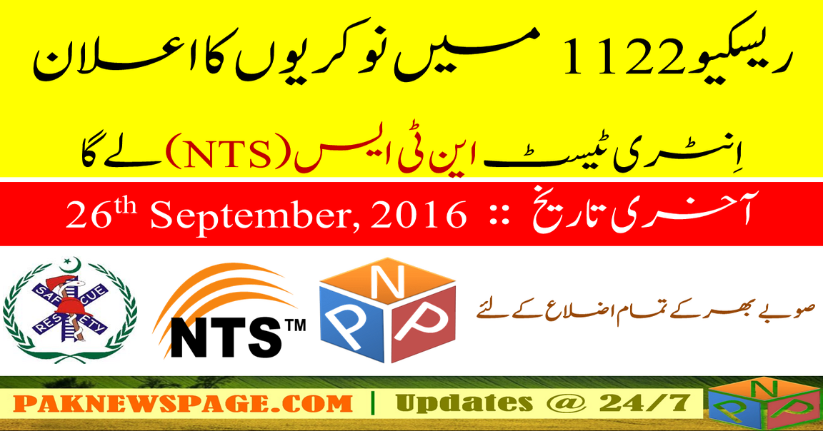 Rescue 1122 Announces Jobs on 6th Sep, 2016 through NTS