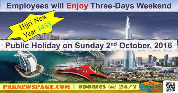uae-hijri-new-year-holiday-on-sunday