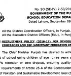 Recruitment Policy 2016 2017 for School Specific Educators and SSE (Assistant Education Officers)