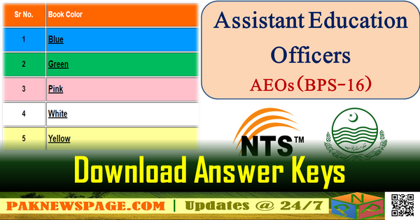 Download Answer Keys for AEOs (BPS-16) NTS Test held on 30-10-2016