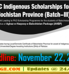 HEC Indigenous Scholarships for Balochistan: AHBP Scheme (Batch-III) 2016-17 Announced on 23-10-2016