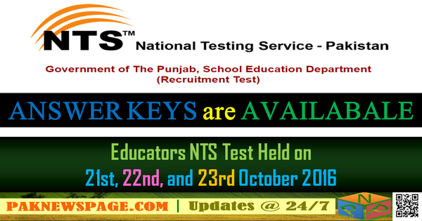 Download Answer Keys Phase-I Educators Test 21st, 22nd and 23rd October, 2016