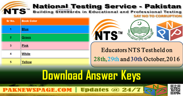 Answer Keys of NTS Educators Test held on 28th, 29th and 30th October, 2016