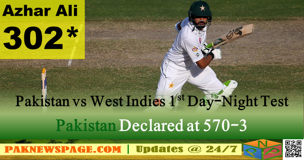 Pak vs WI 1st Test: Pakistan Declared 1st Inning at 579-3 on Day Two