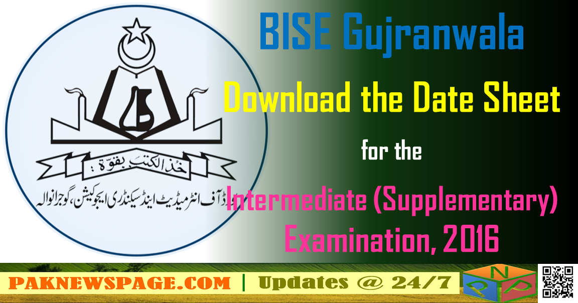 bise-gujranwala-date-sheet-for-inter-supplementary-examination-2016