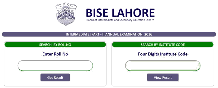bise-lahore-part-1-annual-result-2016-1