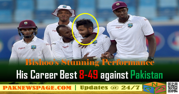 West Indies leg-spinner Devendar Bishoo's career best 8-49 against Pakistan