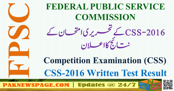 FPSC Announces CSS 2016 Written Test Result on 04-10-16