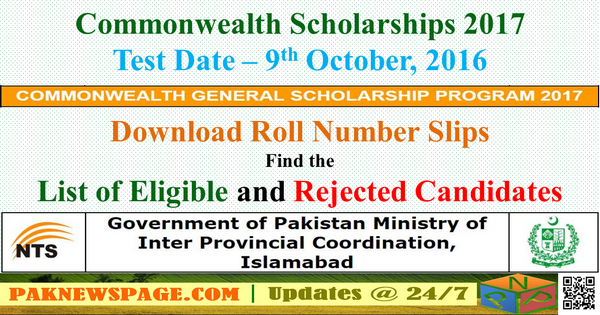 Roll Number Slips for Commonwealth Scholarships Test on 9th Oct, 2016