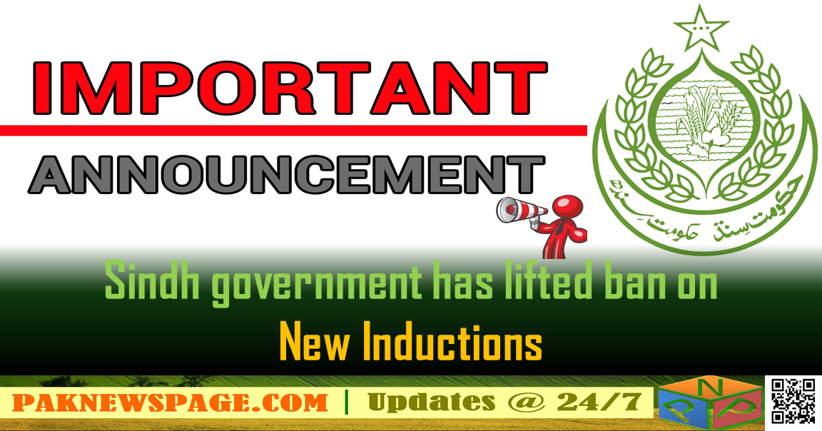 important-announcement-by-sindh-government