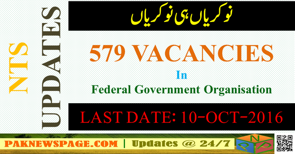 579 vacancies of various cadres by FGO, Last Date 10-10-2016
