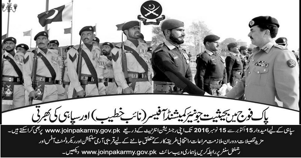 join-pakistan-army-as-soldier
