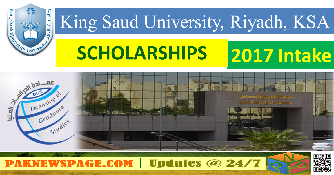 ksu-saudi-arabia-scholarships-2017
