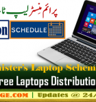 PM Free Laptops Distribution for Phase-II Schedule Announced