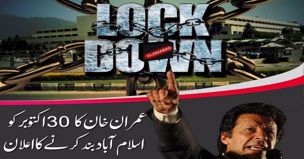 Shutdown Islamabad: Are you ready for 30th October Lockdown by PTI?
