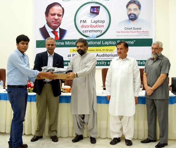 mns-uam-laptop-distribution-ceremony-9th-october-2016-i
