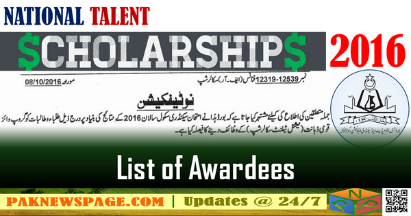 National Talent Scholarship Awardees List of Matric Annual 2016