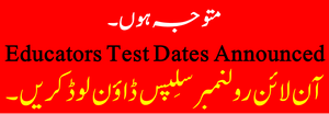 nts-test-roll-number-slips-for-educators