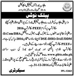 PBTE Lahore Offers Scholarships for Position Holder Students