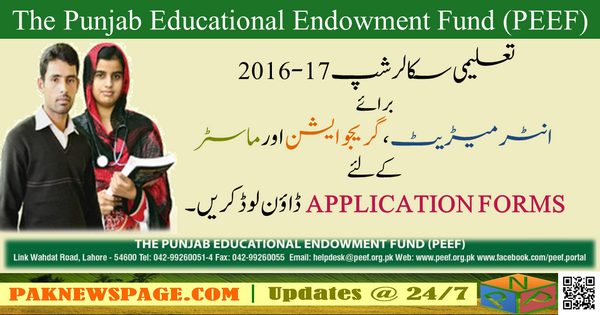 Download Application Form for PEEF Scholarships 2016-17