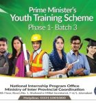 Apply for Prime Minister Youth Training Scheme for 2016-2017