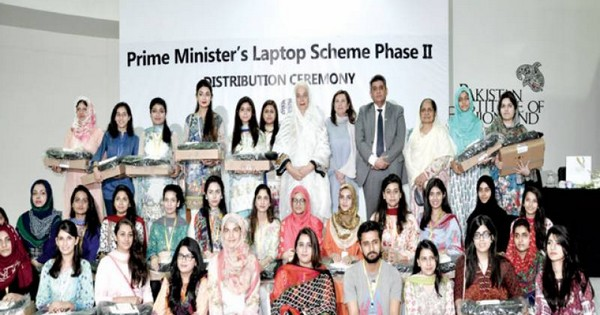 pm-laptop-distribution-pifd-ph-ii-2016