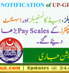 Notification of Scale Upgradation of Police Constables, Head Constables and ASI of Punjab