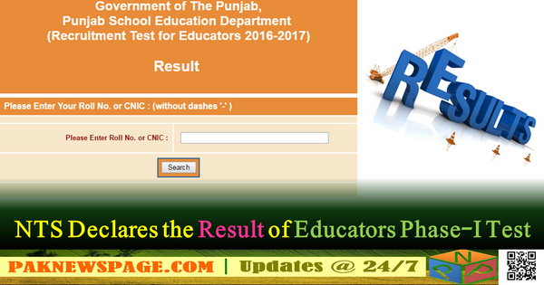 NTS Declares Educators Phase-I Tests Final Result, Check Online
