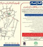 Traffic Diversion Plan for 9th and 10th Muharram for Lahore City