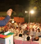 """PTI Supporters and Leadership Meet Upfor Planning """"Sialkot to Islamabad"""" Rally"""