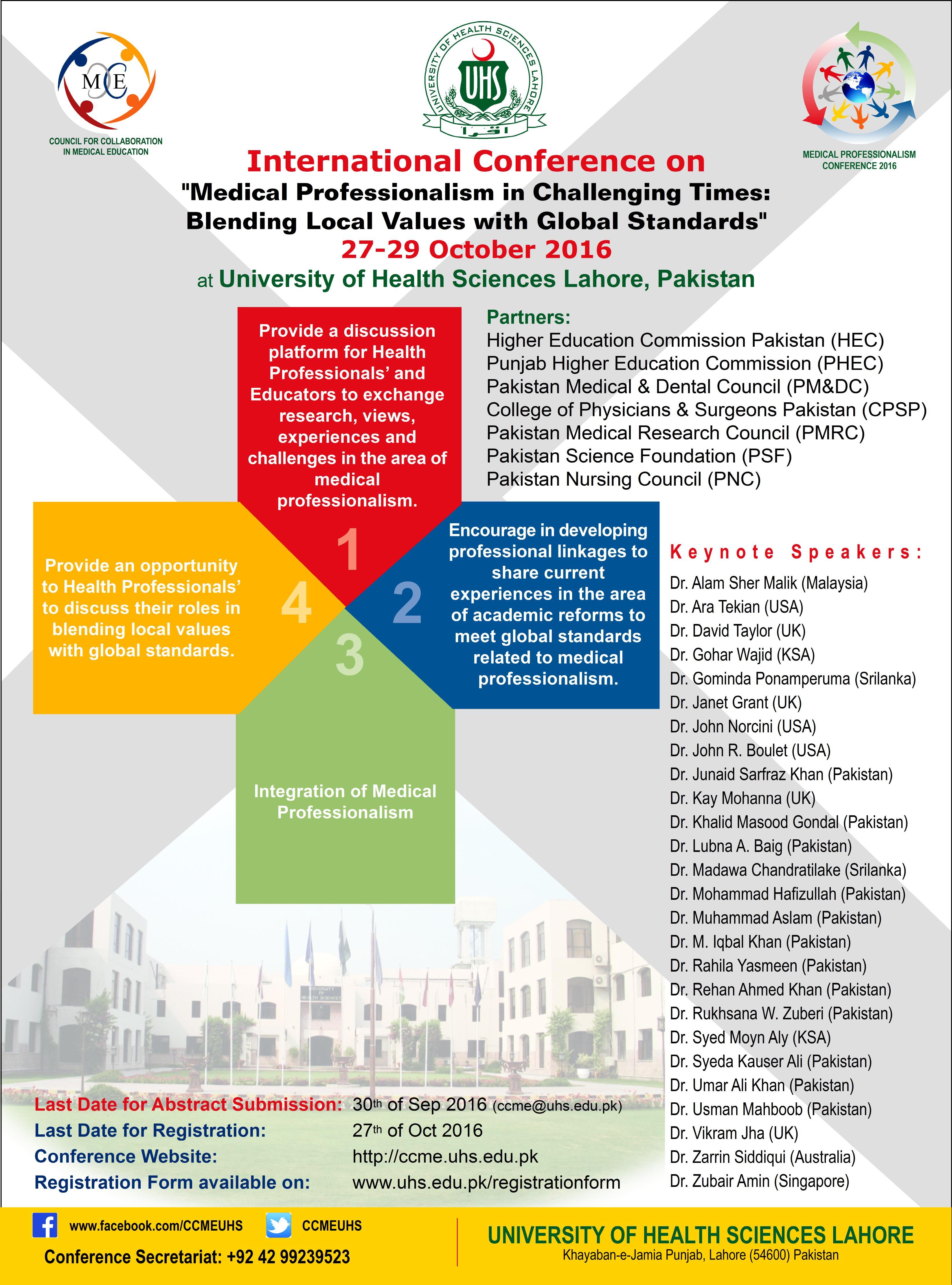 uhs-intl-conference-27-29th-oct-2016