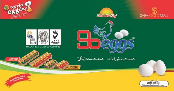 world-egg-day-2016-safa-mall-islamabad