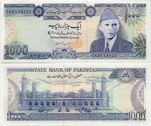 1000-rupees-pak-currency