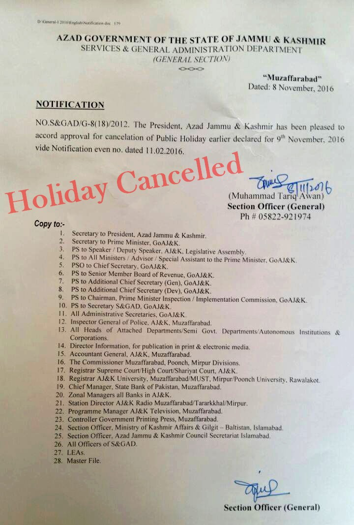 azad-kashmir-notification-regarding-iqbal-day-holiday