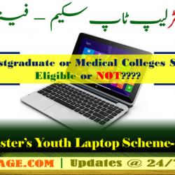 Degree or postgraduate colleges Students NOT eligible to apply for PM Laptop Scheme Phase-III