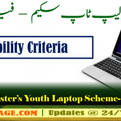 Eligibility Criteria for Phase-III of Ongoing PM Laptop Scheme