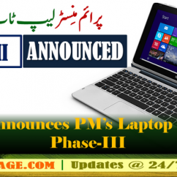 HEC announces Prime Minister Free Laptop Scheme Phase-III for 2016-17
