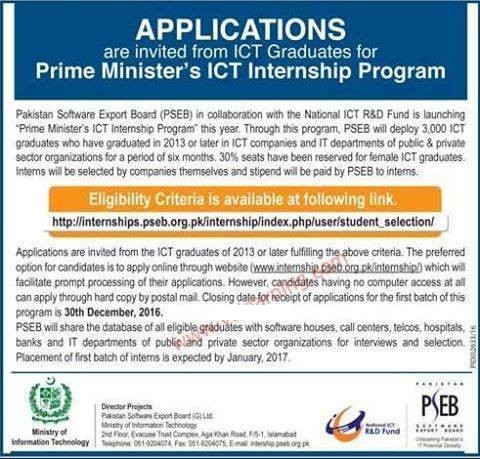 national-ict-programme-2017-ad