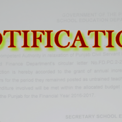 Notification Regarding the Annual Increment to Punjab Govt. Untrained Teachers