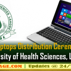 71 Laptops Distributed Among Students of UHS, Lahore
