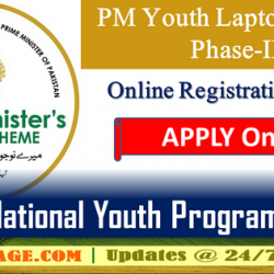 Online Registration Open for HEC PM Laptop Scheme 2016-17 Phase-3