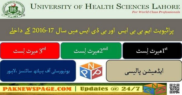 private-mbbs-and-bds-admissions