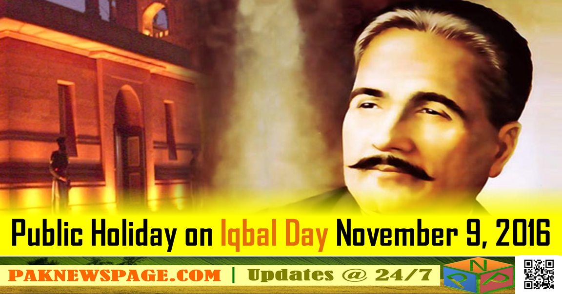 public-holiday-on-iqbal-day-9th-nov-in-kpk