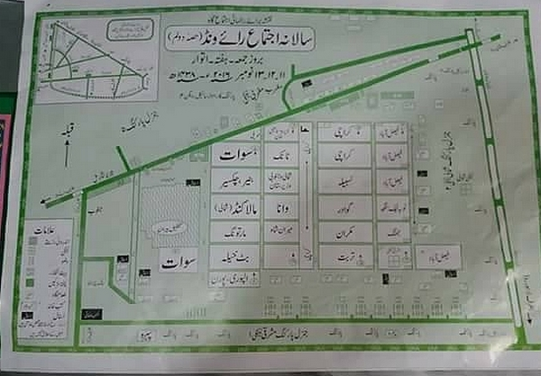 sitting-arrangement-raiwind-ijtema