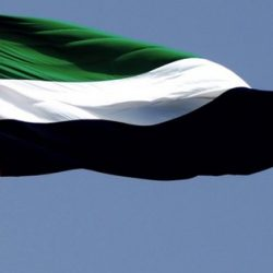 UAE Announces Three (3) Public Holidays in 1st week of December, 2016