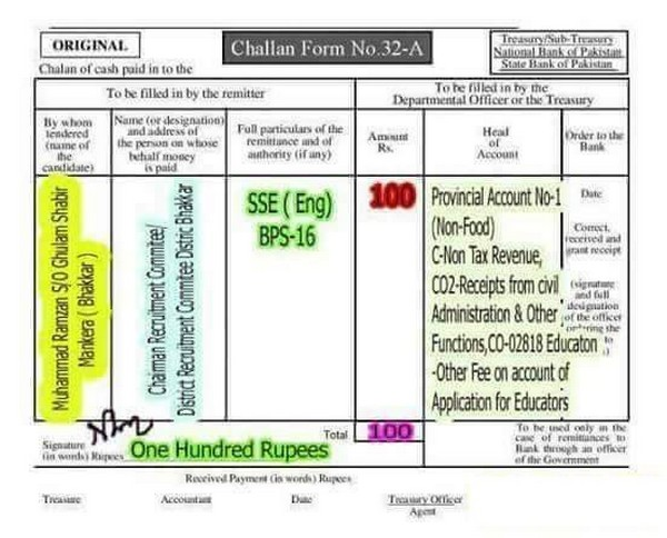 filled-challan-form